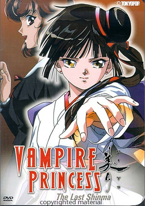 Vampire Princess Miyu TV: The Last Shinma Movie