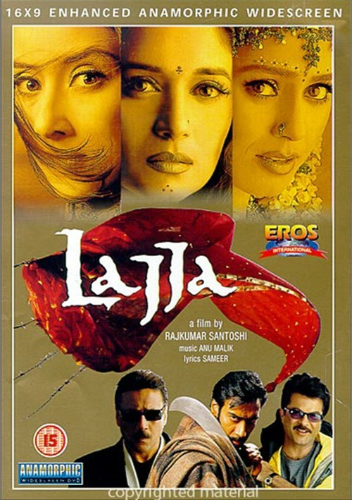 Lajja (The Shame) Movie