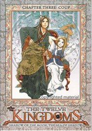Twelve Kingdoms, The: Chapter 3 - Coup Movie