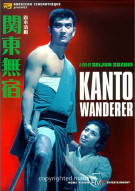 Kanto Wanderer Movie