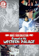 Eunuch Of The Western Palace Movie