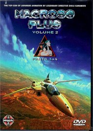 Macross Plus: Volume 2 Movie