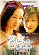 Trouble-Makers, The Movie