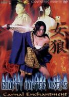 Bounty Hunter Vixens: Volume 8 - Carnal Enchantment Movie