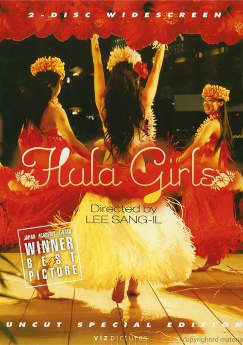 Hula Girls Movie