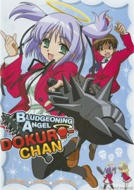 Bludgeoning Angel Dokuro-Chan Movie