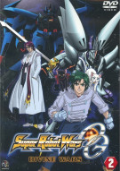 Super Robot Wars: OG - Divine Wars Volume 2 Movie