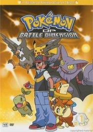 Pokemon: Diamond And Pearl Battle Dimension - Box 1 Movie
