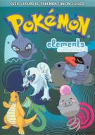Pokemon: Elements Collection - Part 2 Movie