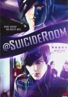 @Suicide Room Movie