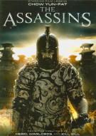 Assassins, The Movie