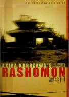 Rashomon: The Criterion Collection Movie