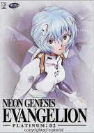 Neon Genesis Evangelion: Platinum - Volume 2 Movie