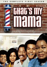 Thats My Mama: The Complete First Season Movie