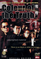Colour Of The Truth Movie