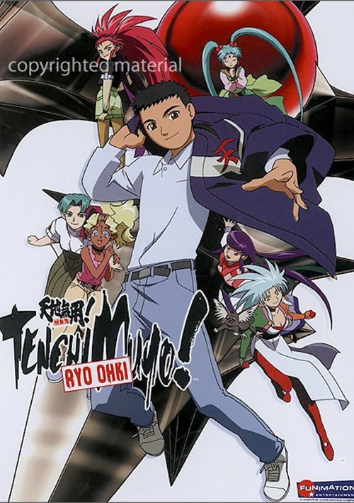 Tenchi Muyo Ryo Ohki: Volume 3 - Final Confrontations Movie