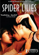 Spider Lilies Movie