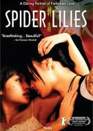Spider Lilies Movie