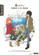 Eden of the East: The Complete Series Movie