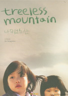 Treeless Mountain Movie