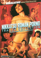 Nikkatsu Roman Porno Trailer Collection, The Movie