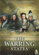 Warring States, The Movie