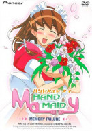 Hand Maid May V.3: Memory Failure Movie