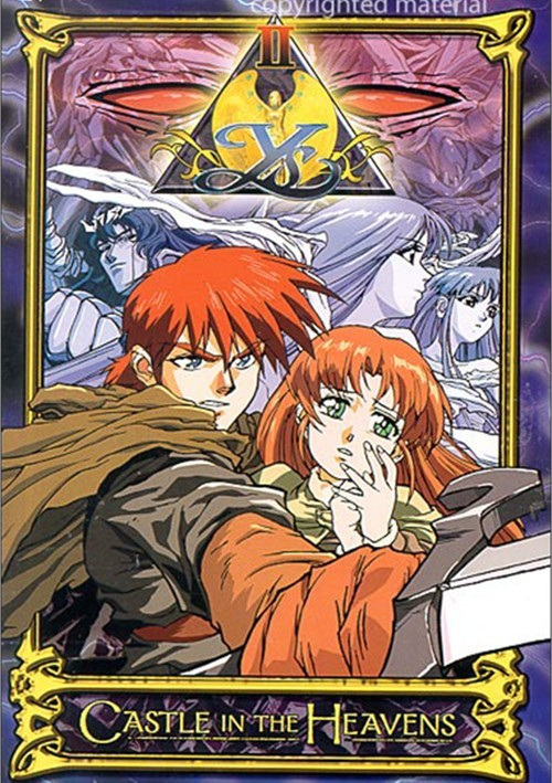 Ys II: Castle In The Heavens Movie