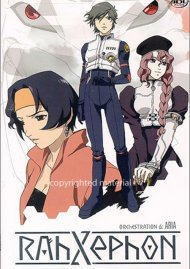 RahXephon 6: Aria Movie