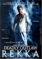 Deadly Outlaw: Rekka Movie