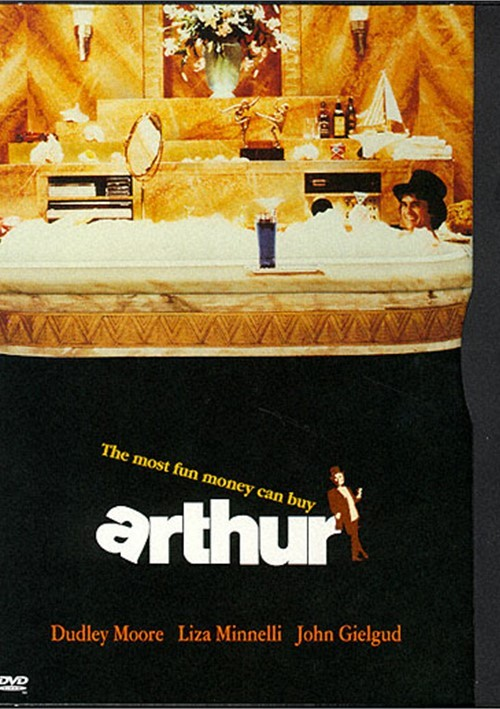Arthur Movie