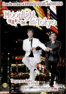 Moonlight In Tokyo Movie