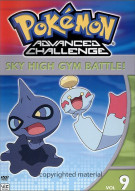 Pokemon Advanced Challenge: Sky High Gym Battle - Volume 9 Movie