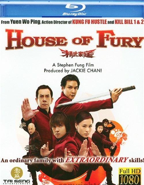 House Of Fury Blu-ray