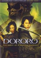 Dororo Movie