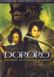 Dororo Movie