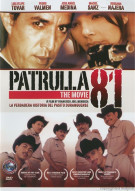 Patrulla 81: The Movie Movie