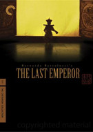 Last Emperor, The: The Criterion Collection (Single Disc Edition) Movie