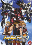 Super Robot Wars: OG - Divine Wars Volume 3 Movie