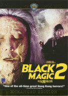 Black Magic 2 Movie