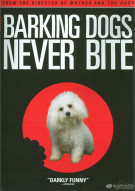 Barking Dogs Never Bite Movie