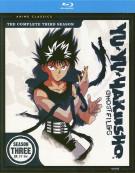 Yu Yu Hakusho: Ghost Files - The Complete Third Season Blu-ray