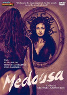 Medousa Movie
