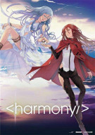 Project Itoh: Harmony Movie