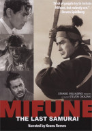 Mifune: The Last Samurai  Movie