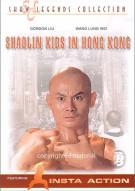 Shaolin Kids In Hong Kong Movie
