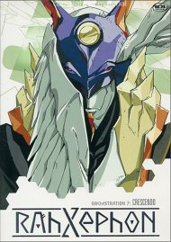 RahXephon 7: Crescendo Movie