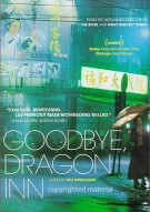 Goodbye, Dragon Inn Movie