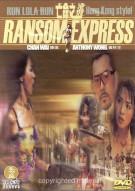 Ransom Express Movie