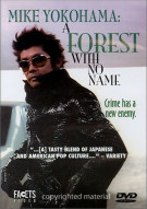 Mike Yokohama:  A Forest With No Name Movie